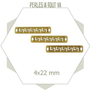 Lot de 8 connecteurs rectangulaires couleur bronze au motif grec découpé dans la pièce