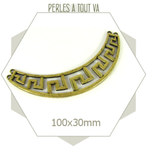 2 grands connecteurs motif Grèce antique bronze