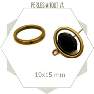 8 perles au design d'anneaux pour vos montages fantaisies, matériel pour bijoux